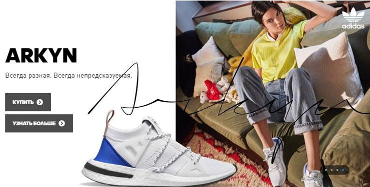 7323a9524d05 Промокоды Adidas, купоны Адидас на скидки 2019